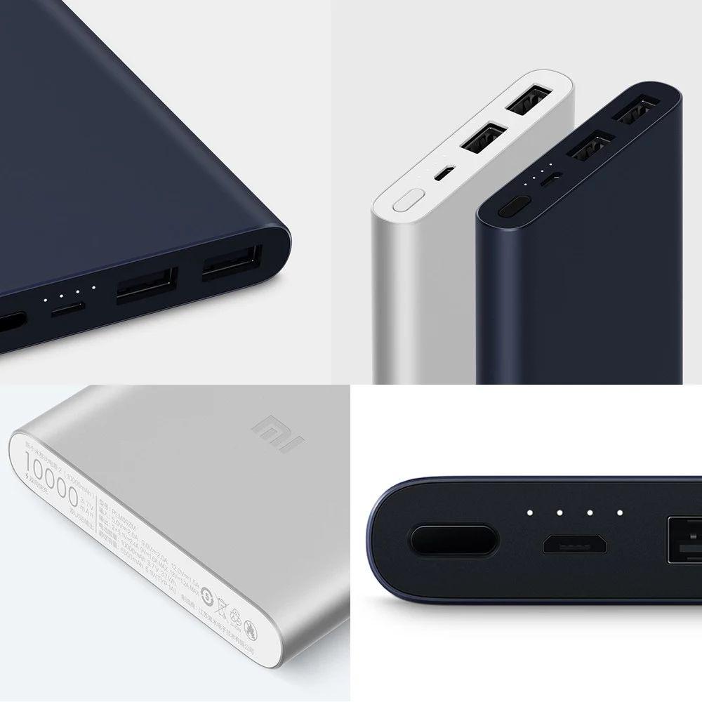 Tabletowo.pl Przed majówką pewnie nie dojdzie, ale na wakacje się przyda - powerbank Xiaomi 10000 mAh w dobrej cenie Android Promocje Smartfony Xiaomi