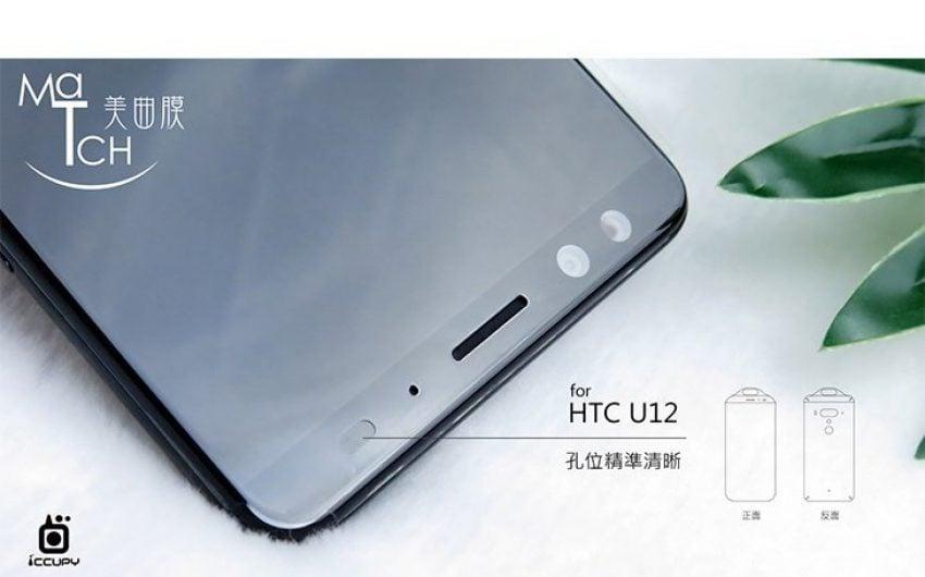 Tabletowo.pl Mamy zdjęcia HTC U12+. Wygląda na to, że cztery kamery będziemy oglądać coraz częściej Android HTC Plotki / Przecieki Smartfony