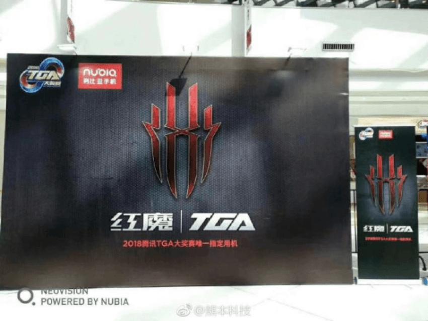 Nubia prezentuje interesujący model Z18 mini i tworzy markę smartfonów dla graczy 21