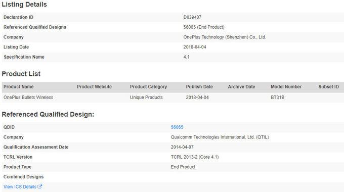 Razem z OnePlusem 6 mogą zadebiutować nowe bezprzewodowe słuchawki tego producenta 17