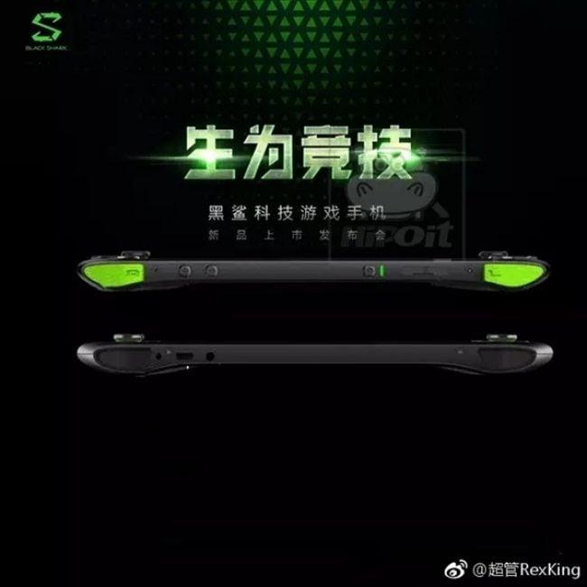 Tabletowo.pl Xiaomi Blackshark ma być prawdziwie gamingowym smartfonem. Aż przypomniała mi się Nokia N-Gage Plotki / Przecieki Smartfony Xiaomi
