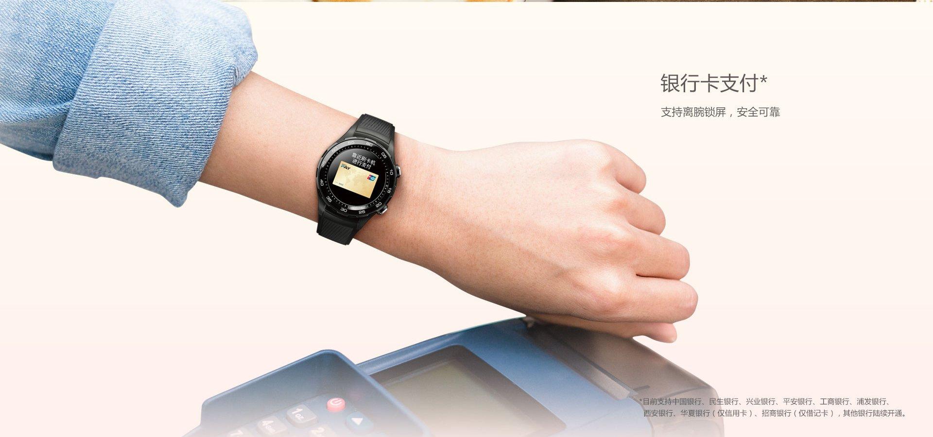 Tabletowo.pl I faktycznie - nie Huawei Watch 3, a Watch 2 (2018). Zegarek debiutuje w trzech wersjach Huawei Wearable