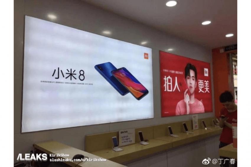 Dzień przed premierą Xiaomi Mi 8: odliczanie dobiega końca, są grafiki smartfona oraz zdjęcie Mi Band 3 21