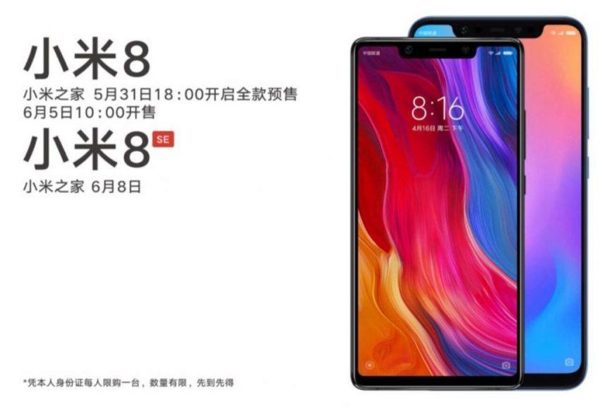 Dzień przed premierą Xiaomi Mi 8: odliczanie dobiega końca, są grafiki smartfona oraz zdjęcie Mi Band 3 20