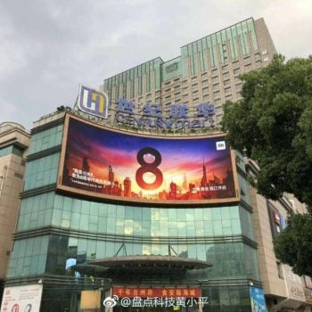 Tabletowo.pl Okej, czyli najwyraźniej zamiast Xiaomi Mi 7 będzie Mi 8. Tylko po co ta zmiana numeracji? Producent tłumaczy Ciekawostki Smartfony Xiaomi