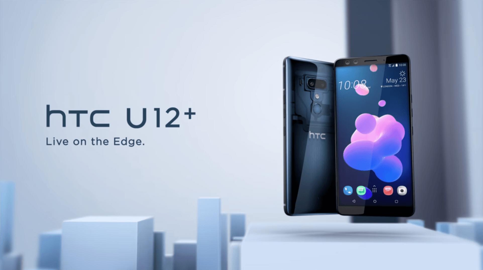Tabletowo.pl Co HTC dorzuca do nowego U12+ w przedsprzedaży? Kindle'a. Dla moli książkowych jak znalazł HTC Smartfony