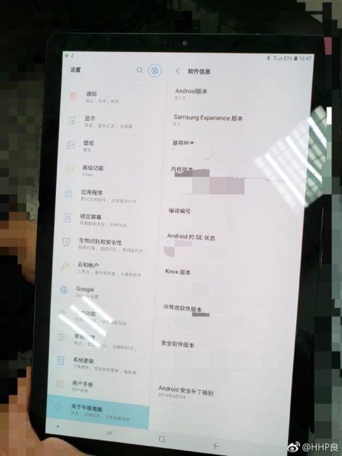 Tabletowo.pl Tablet Samsung Galaxy Tab S4 coraz bliżej. Będzie miał skaner tęczówki oka i obsłuży stację DeX Plotki / Przecieki Samsung Tablety