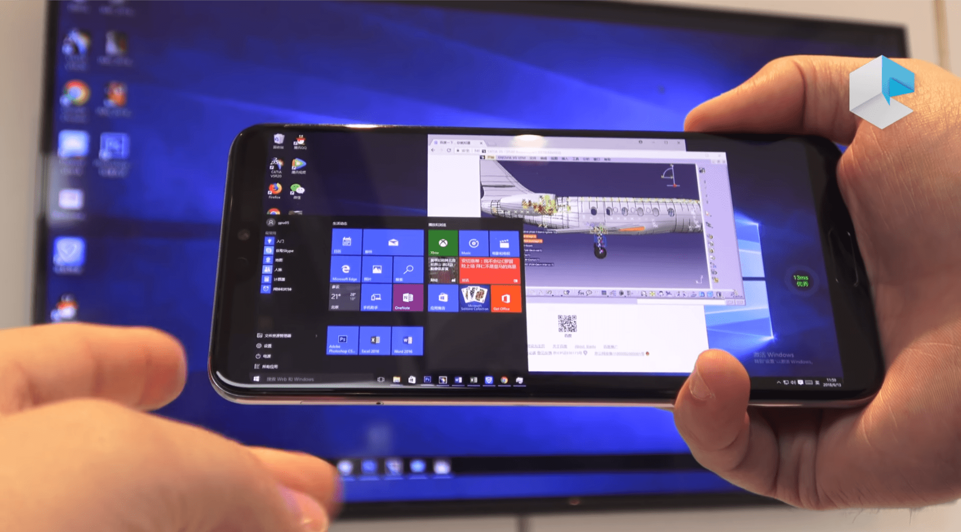 Huawei Cloud pozwala na uruchomienie pełnego Windowsa 10 za pomocą smartfona Huawei 21