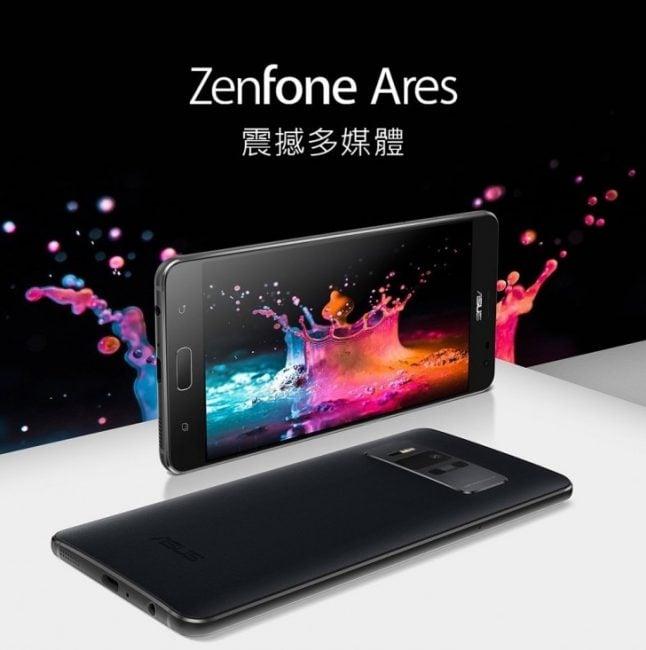 """Tabletowo.pl Asus Zenfone Ares to """"nowy"""" smartfon Asusa, czerpiący garściami z zamkniętego projektu Tango Android Asus Nowości Smartfony"""