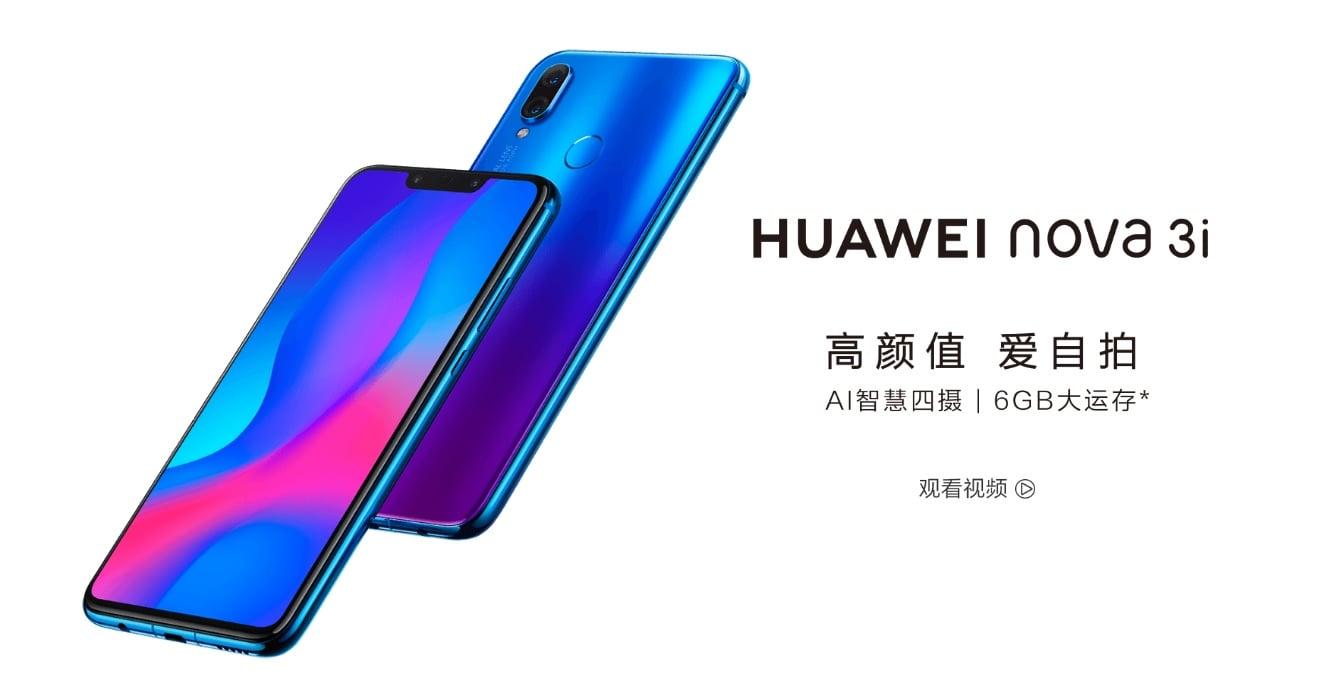 Premiera Huawei Nova 3i to ważny moment w historii Huawei - to pierwszy smartfon z procesorem Kirin 710 17