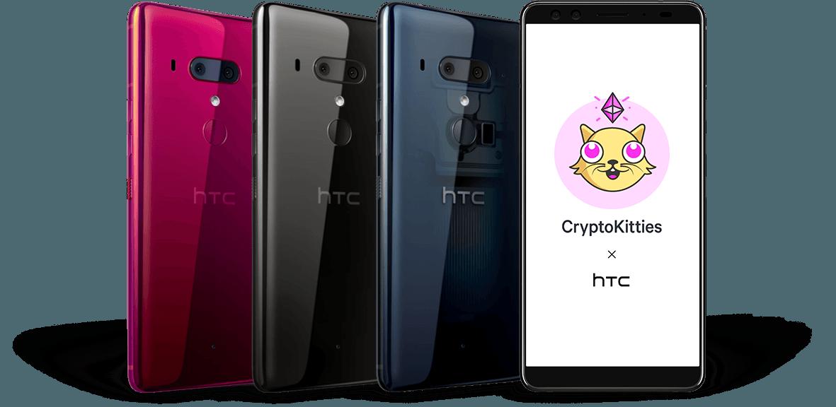 Tabletowo.pl W tym HTC powariowali. Firma w kryzysie, a oni pokładają nadzieje w kryptowalutach i aplikacji do hodowania wirtualnych kotów HTC