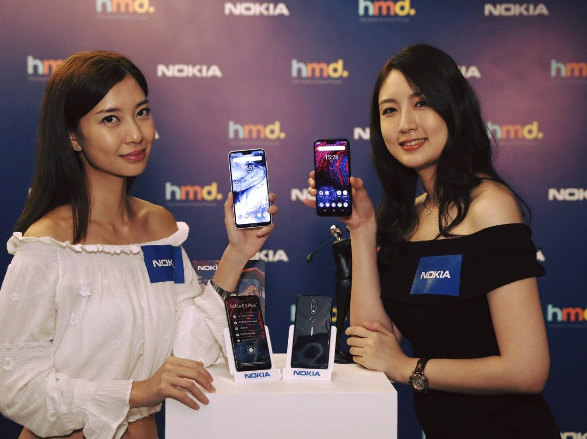 The First Hmd Global Smartphone With A Note Intended For Nokia 61 Plus Market That Is Android One