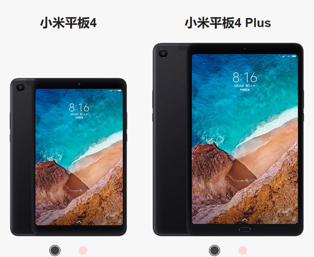 Pierwsza plotka, jeden dzień, premiera - Xiaomi Mi Pad 4 Plus oficjalnie 21