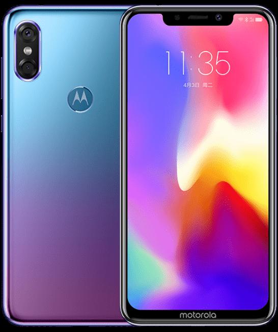 """Tabletowo.pl """"To nie wygląda jak Motorola"""". Model Moto P30 oficjalnie zaprezentowany Motorola Nowości Smartfony"""
