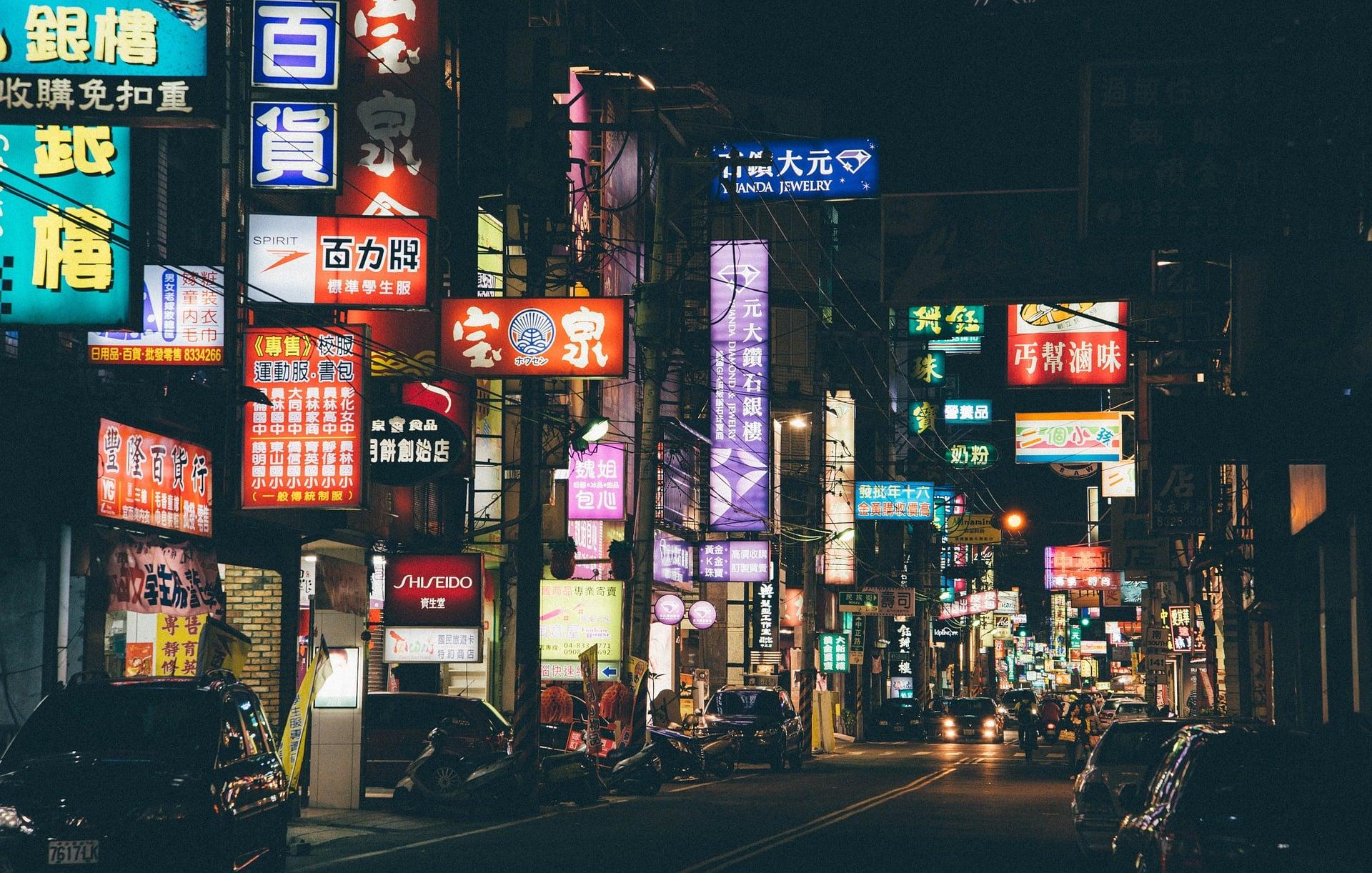 Przegląd ofert chińskich sklepów #17 - inteligentny dom za grosze