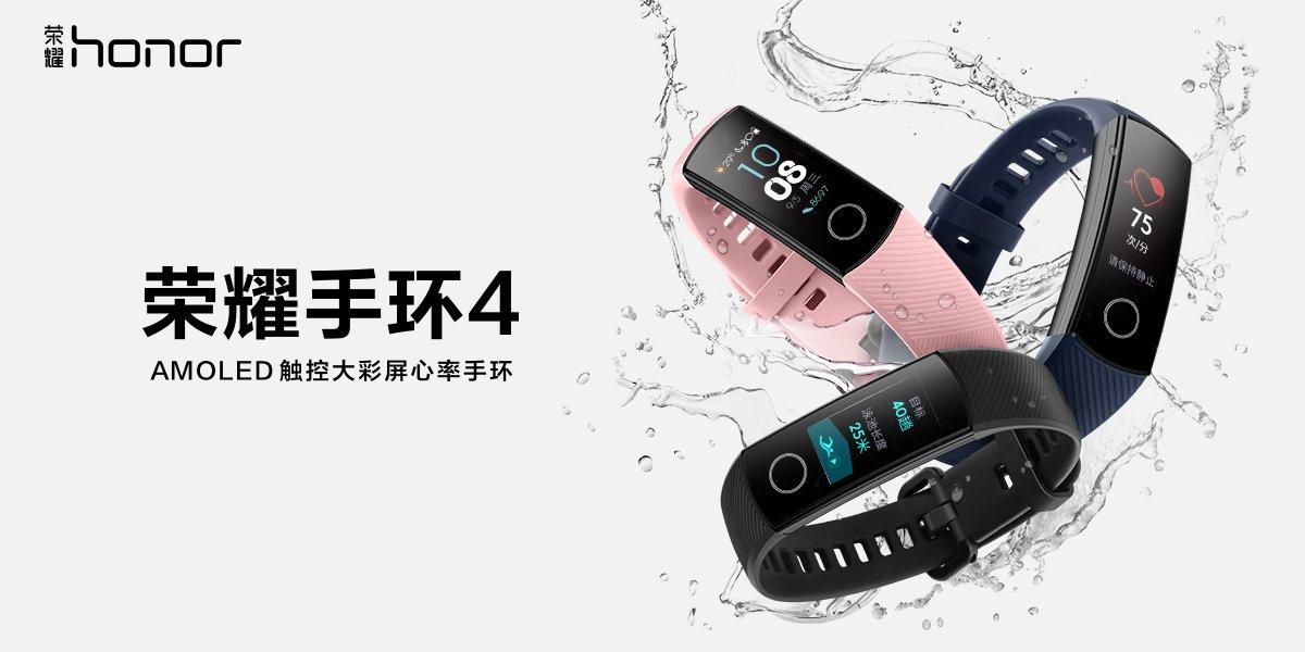Tabletowo.pl Nowa opaska Honor Band 4 zadebiutowała w dwóch wersjach. Ta druga jest jednak strasznie biedna Huawei Nowości Wearable