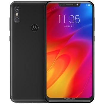 Tabletowo.pl Motorola P30 Note bez większej pompy zadebiutowała na rynku. Ma wiele zalet, z dużą baterią na czele Android Lenovo Motorola Nowości Smartfony