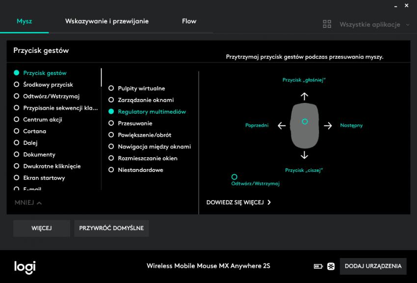 Tabletowo.pl Recenzja Logitech MX Anywhere 2s - wszędzie dobrze, ale na szklanym stoliku najlepiej Akcesoria Recenzje Sprzęt