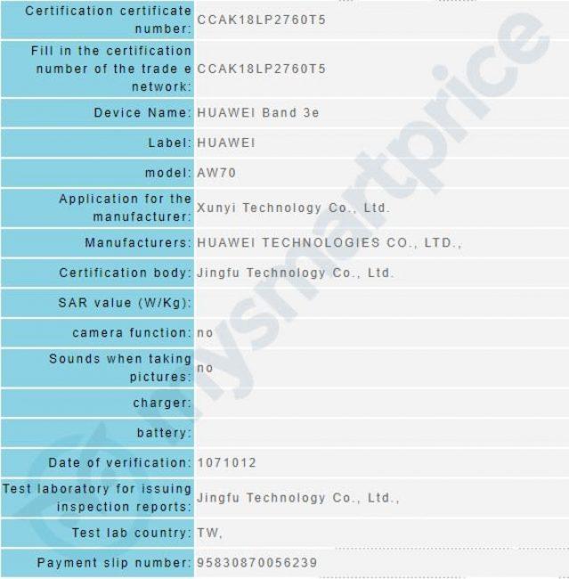 Tabletowo.pl Honor Band 3e - wiemy coraz więcej, ale wciąż niewiele Huawei Nowości Plotki / Przecieki Wearable