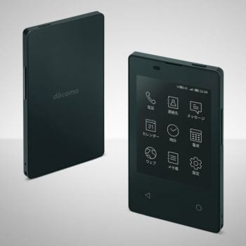 Tabletowo.pl Gdy zobaczyłem ten mały smartfon z ekranem e-ink, przypomniały mi się czasu WAP-u w telefonach Ciekawostki Nowości Smartfony