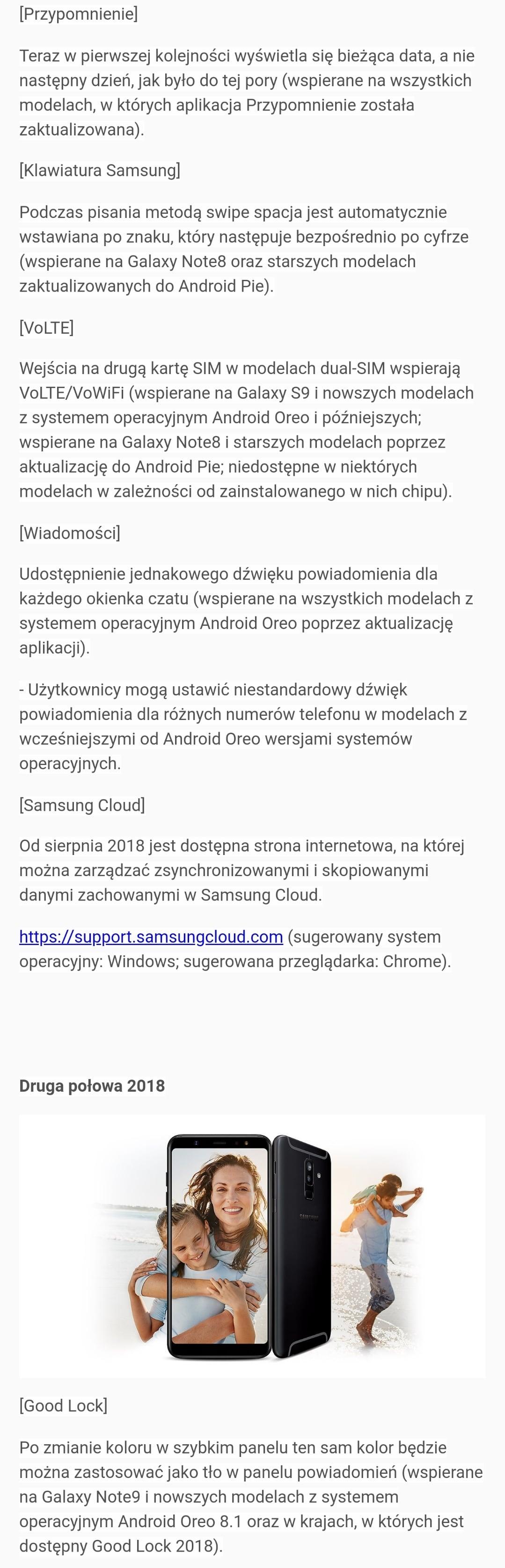 Tabletowo.pl Samsung zdradził, jakie nowości przyniesie Android Pie na jego smartfonach Aktualizacje Android Samsung Smartfony Tablety
