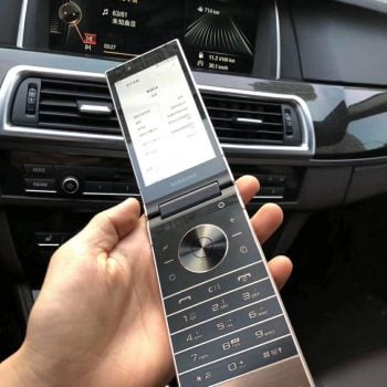 Tabletowo.pl Smartfon z klapką i podwójnym aparatem - czegoś takiego jeszcze nie było. Ale będzie, od Samsunga Android Plotki / Przecieki Samsung Smartfony