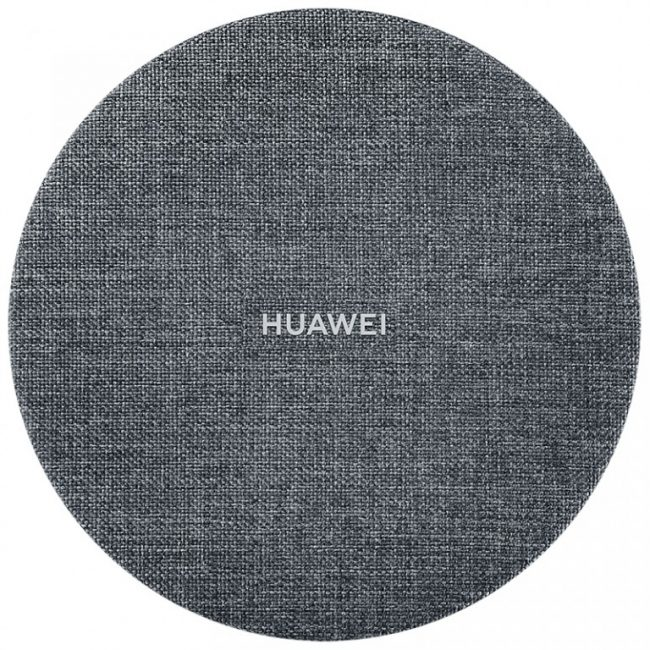 Tabletowo.pl Dysk Huawei 1 TB z automatycznym backupem dla Mate 20 na horyzoncie Akcesoria Huawei