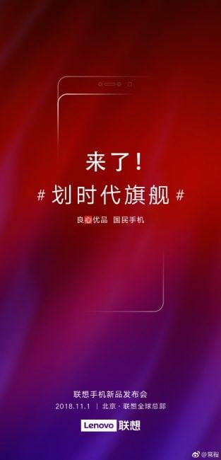 Tabletowo.pl Znamy datę premiery Lenovo Z5 Pro - pierwszego prawdziwego bezramkowca producenta Android Lenovo Smartfony