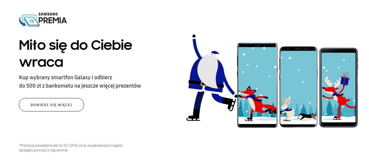 Samsung kusi przed świętami - odda nawet 500 złotych w gotówce po zakupie wybranych smartfonów 20