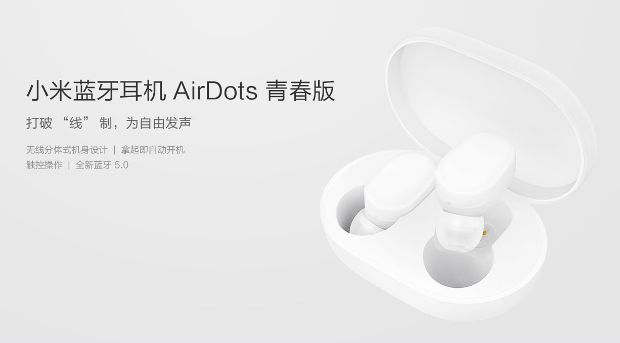 Xiaomi zaprezentowało słuchawki bezprzewodowe, które dziwnym trafem nazywają się... AirDots 25