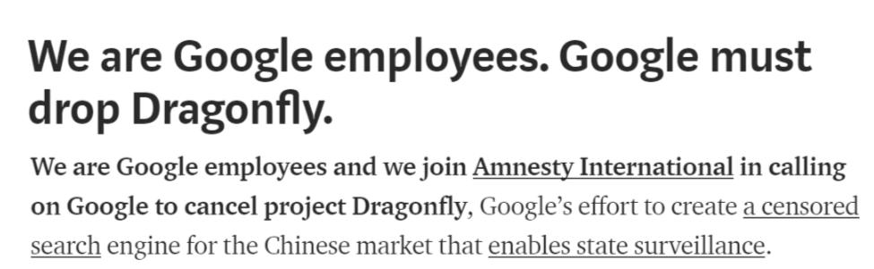 """Tabletowo.pl Pracownicy Google wystąpili przeciwko firmie. Mówią """"nie"""" dla projektu Dragonfly w Chinach Ciekawostki Google"""
