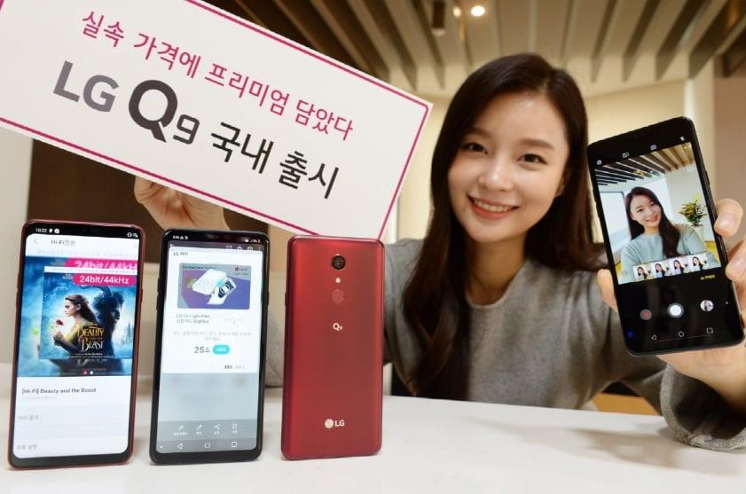 LG zaprezentowało LG Q9, ale pytanie: po co? 19