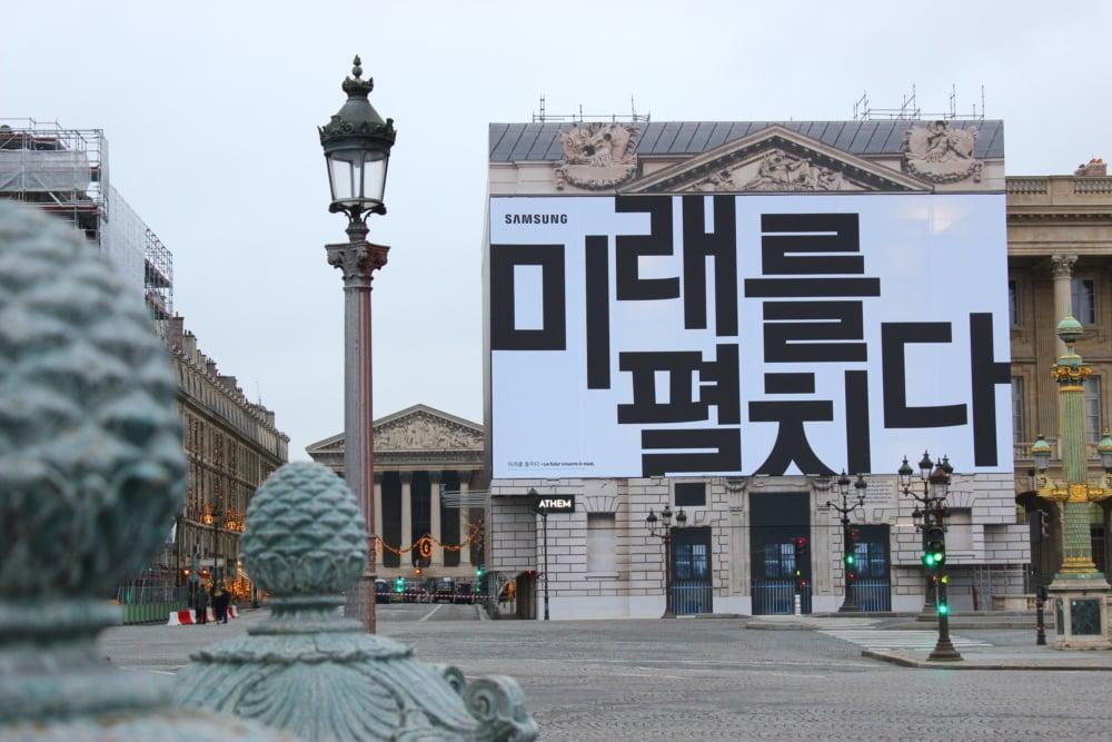 Czy 20 lutego Samsung pokaże nam składany smartfon? 20