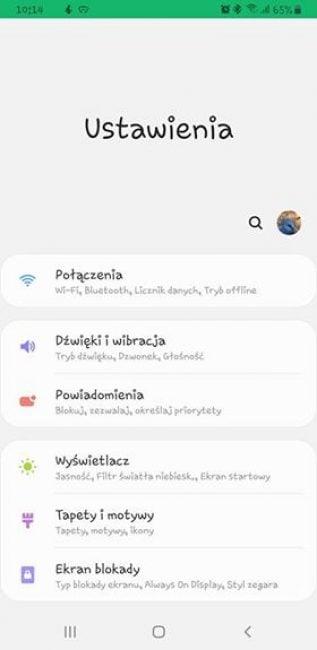 Tabletowo.pl Aktualizacja do Androida 9.0 Pie i interfejs One UI dla Samsunga Galaxy Note 9 już w Polsce Aktualizacje Android Samsung Smartfony