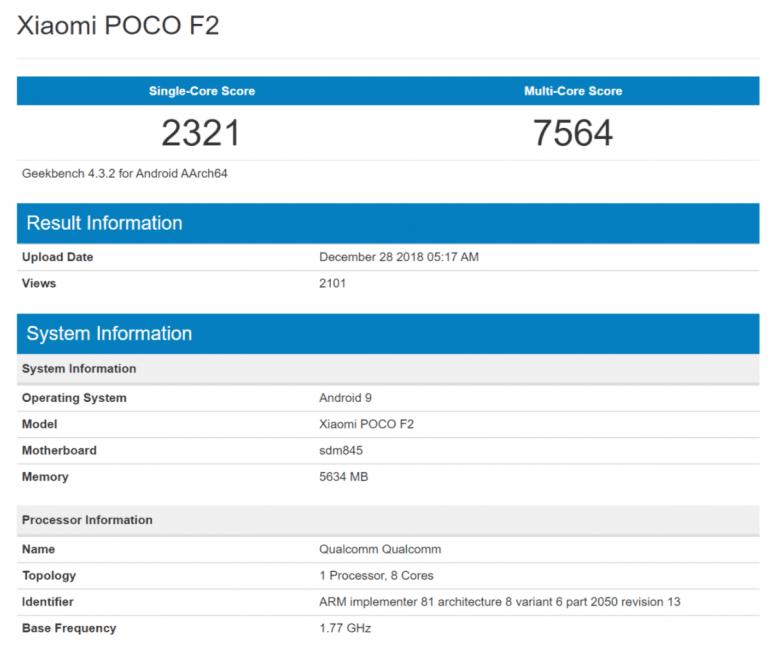 Tabletowo.pl Pocophone F2 mógłby tak wyglądać. Ciekawe tylko, czy Poco zdecyduje się na zmianę procesora? Koncepcje Plotki / Przecieki Smartfony Xiaomi