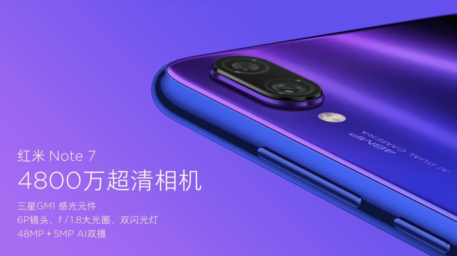 Tabletowo.pl Redmi, oddzielone od Xiaomi, od razu zaczyna hitem. Note 7 ma aparat 48 Mpix i kosztuje tylko 150 dolarów Nowości Smartfony Xiaomi