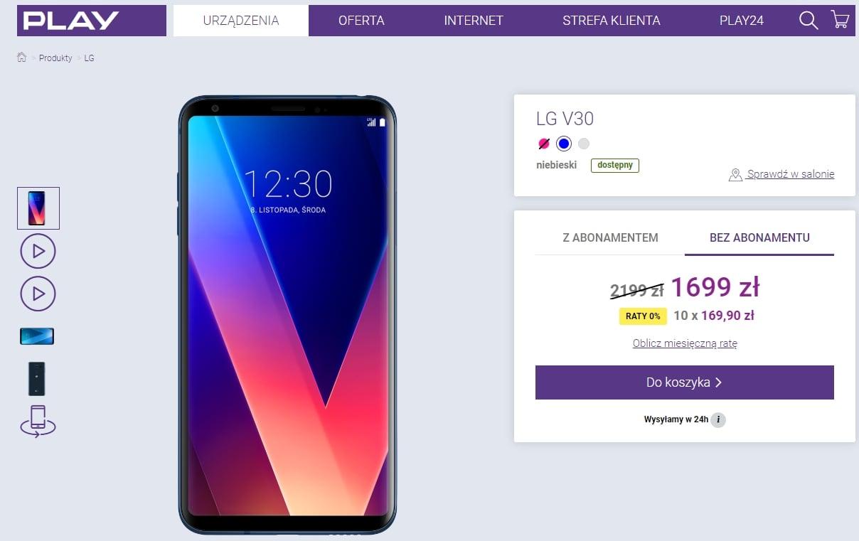 Promocja: LG V30 za 1699 złotych! W tej cenie trudno o lepszy smartfon