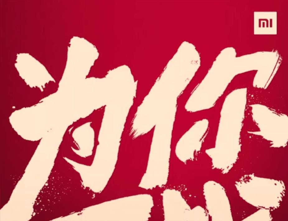 Xiaomi popełniło wielki błąd, planując datę premiery Mi 9 na 20 lutego - w dzień Samsung Unpacked 18