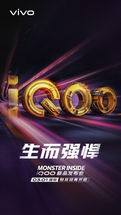 Znamy datę premiery flagowego iQOO ze Snadpragonem 855 i 12 GB RAM. To już za niewiele ponad tydzień