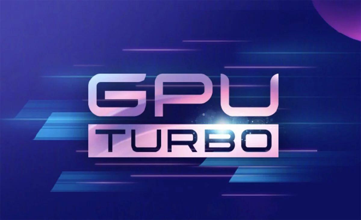 Właściciele Huawei P30 i P30 Pro będą mogli korzystać z dobrodziejstw GPU Turbo 3.0 21