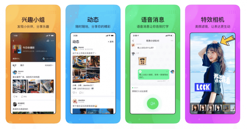 Nowa aplikacja twórców Tik Toka może być kolejnym hitem społecznościowym