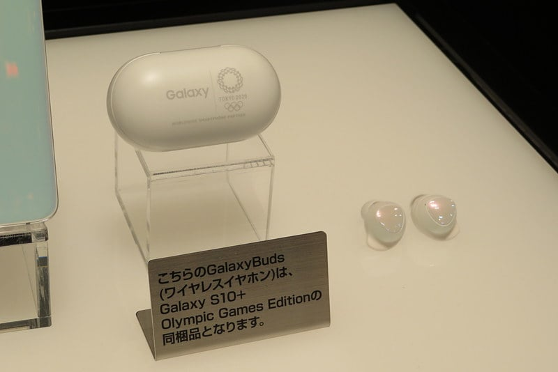 słuchawki bezprzewodowe Samsung Galaxy Buds Olympic Games Edition