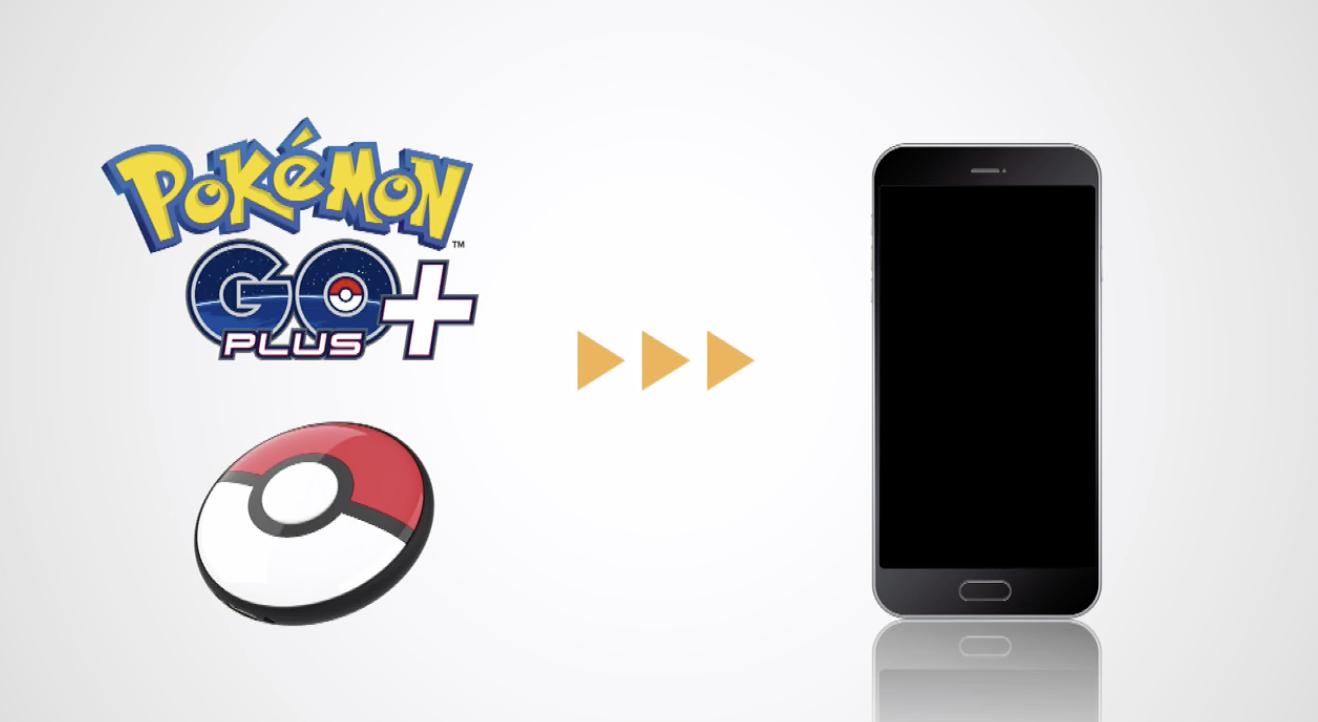Pokémon GO będzie nagradzać twoje dobre nawyki związane ze snem 16