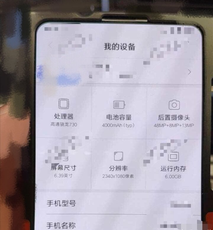 Redmi K20 (Xiaomi Mi 9T) nie będzie flagowcem z krwi i kości