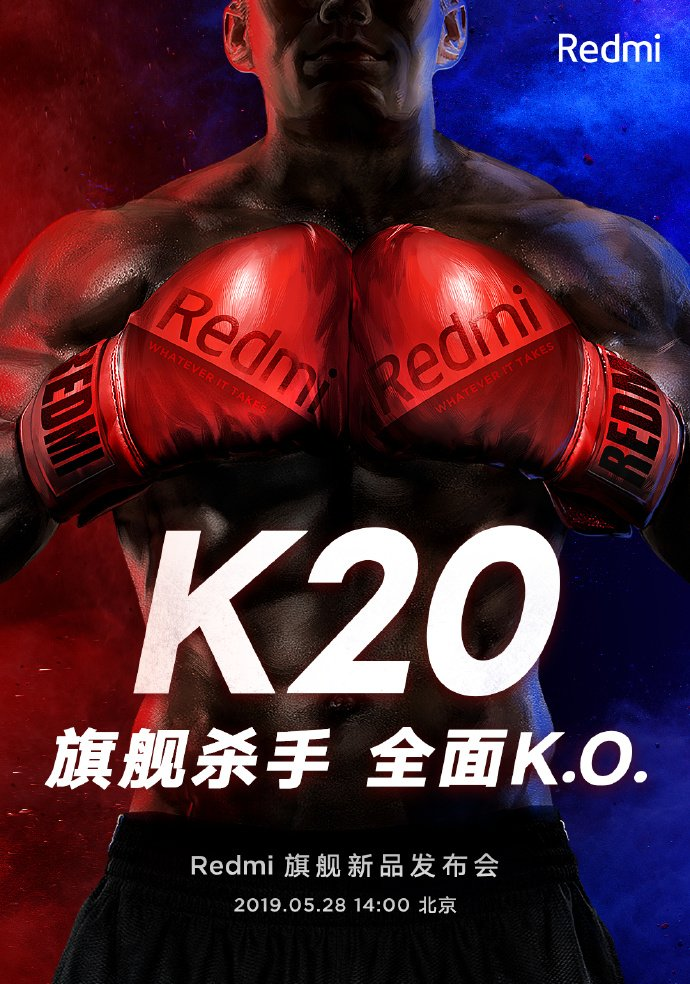 zapowiedź premiery Redmi K20