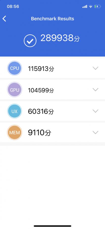 "iPhone XR - ""średniak"" według Apple (recenzja) 18"
