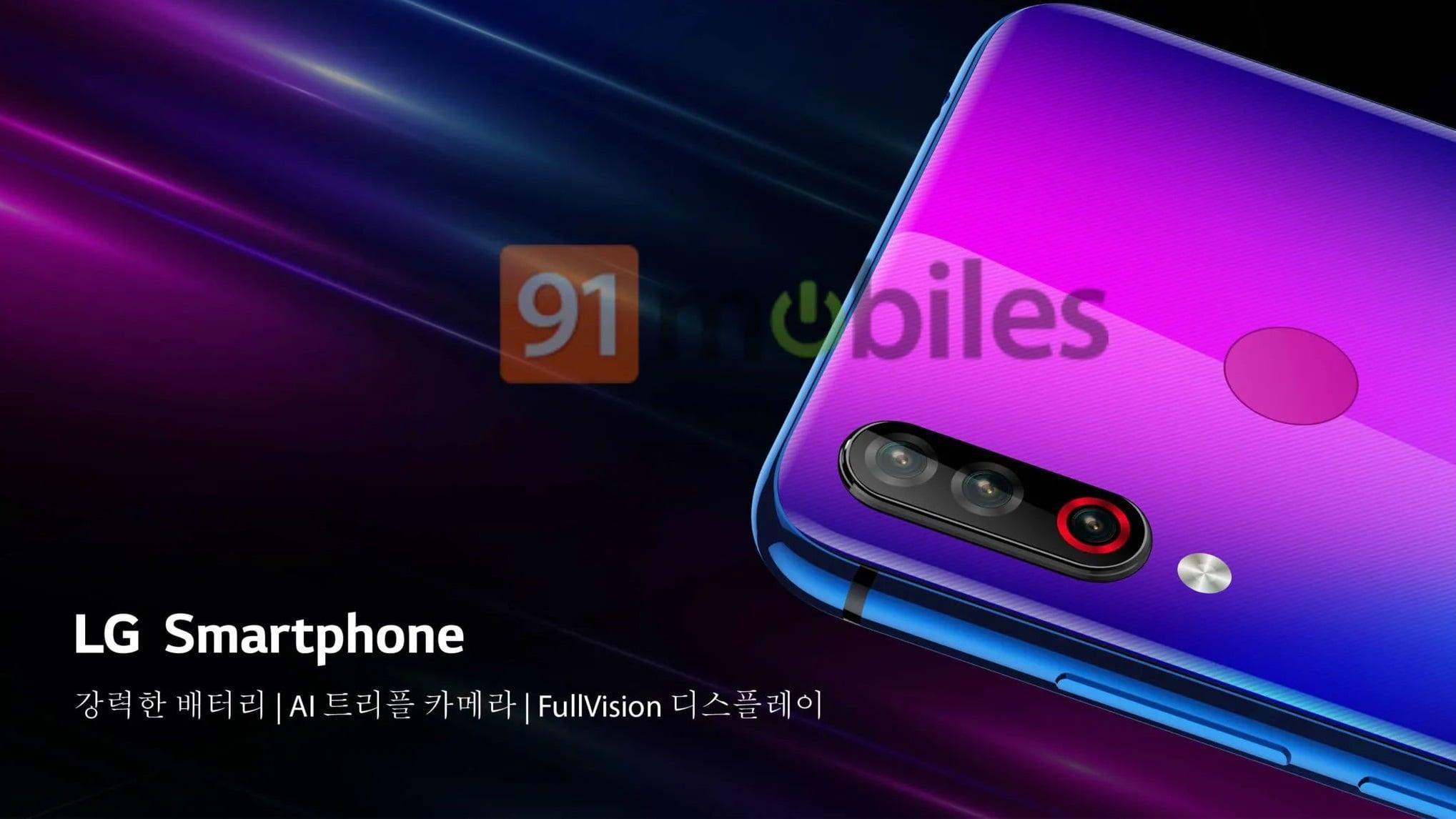 Ładny ten nowy smartfon LG. Taki podobny do Xiaomi