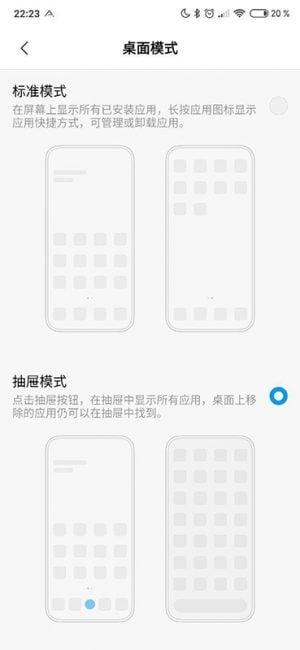 Nareszcie w Xiaomi ktoś pomyślał - szuflada z aplikacjami trafi do nakładki MIUI