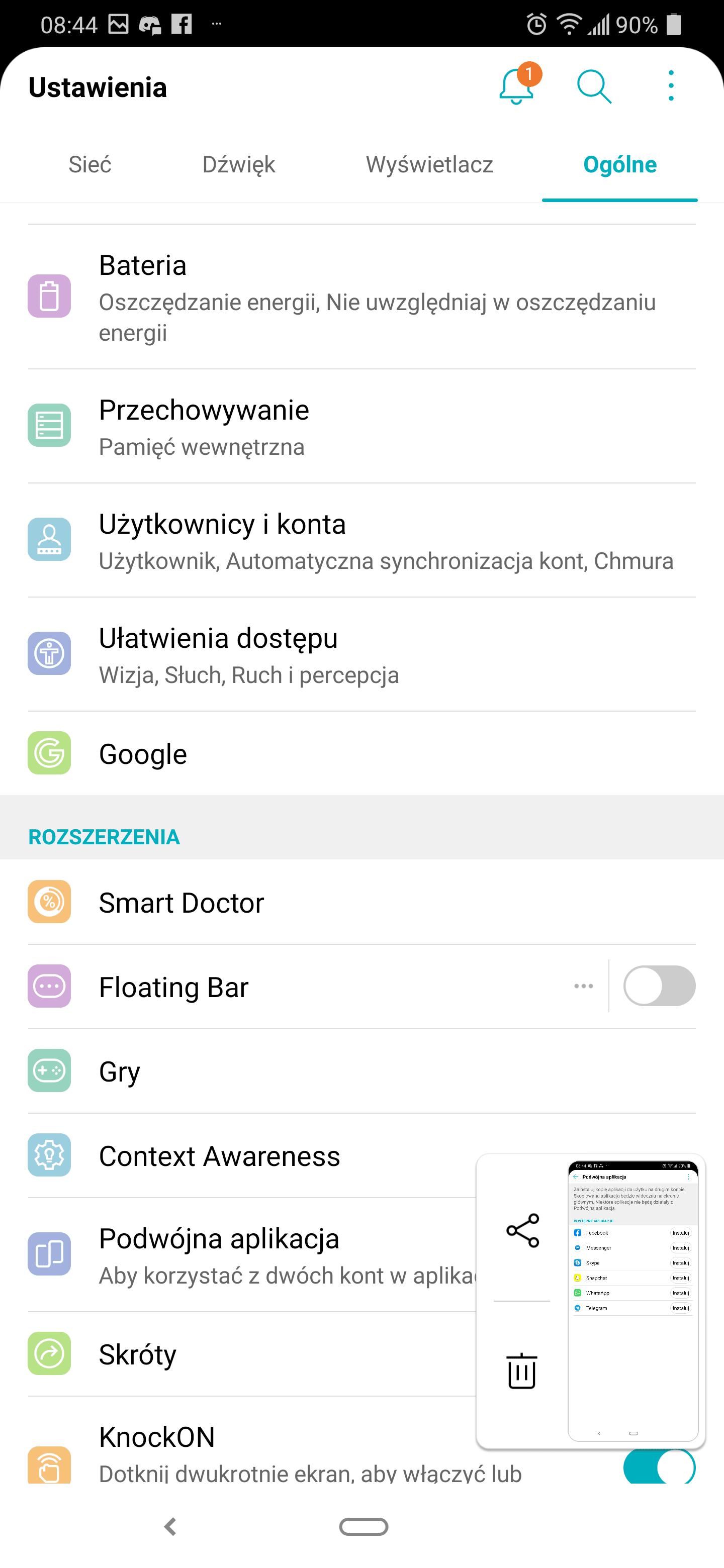LG G7 ThinQ z długo oczekiwaną aktualizacją do Androida 9 Pie. Zmiany pozytywnie zaskakują 21