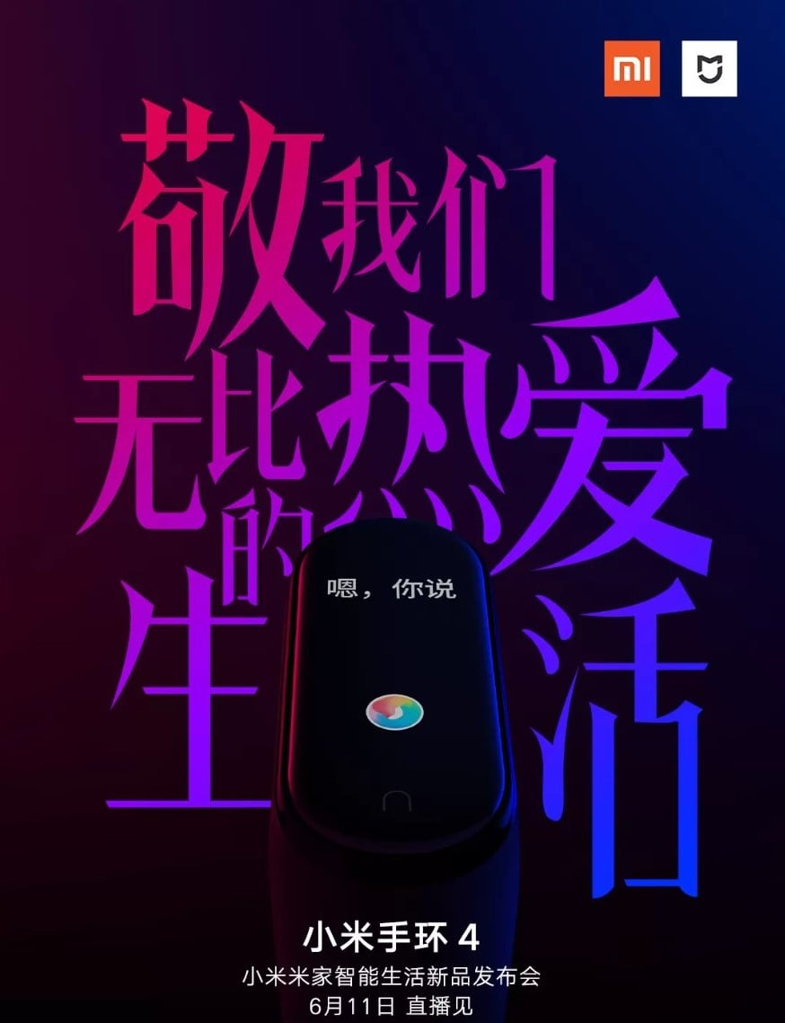 Xiaomi Mi Band 4 - znamy datę premiery nowego smartbanda 17